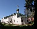 NovodevichyConvent ChurchStAmbrose1.jpg