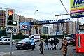 Novokosino metro station construction site (Строительство станции Новокосино) (6552306919).jpg