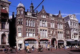 Amsterdam Dungeon