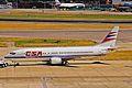 OK-DGM 1 B737-45S CSA Czech LHR 15AUG00 (6310318863).jpg