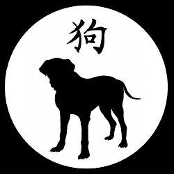 OMBRE CHINOISE CHIEN.jpg