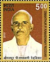 OP Ramaswamy Reddiyar 2010 stamp of India.jpg