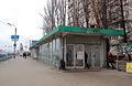 Obolon metro station Kiev 2011 01.jpg
