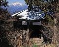 Observation deck on Mount Futatsumori s2.jpg