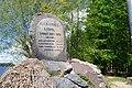 Oder-Spree-Kanal Denkmal 02.jpg