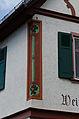 Oestrich, Marktstraße 15-003.jpg