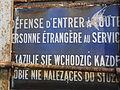 Oignies - Fosse n° 2 des mines d'Ostricourt (23).JPG