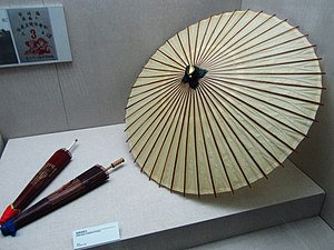 Oil-paper umbrella - Oil-paper umbrella from Fuzhou