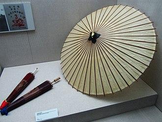 Oil-paper umbrella - Oil-paper umbrella from Fuzhou
