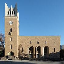 Okuma Auditorium.jpg