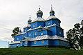 Old Kryvyn. Church..jpg