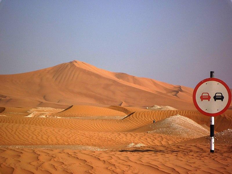 File:Oman-Dessert-Trafficsign.jpg
