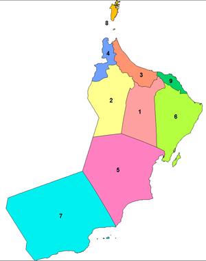 Региони Омана