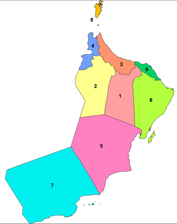 A clickable map of Oman exhibiting its five regions and four governorates.
