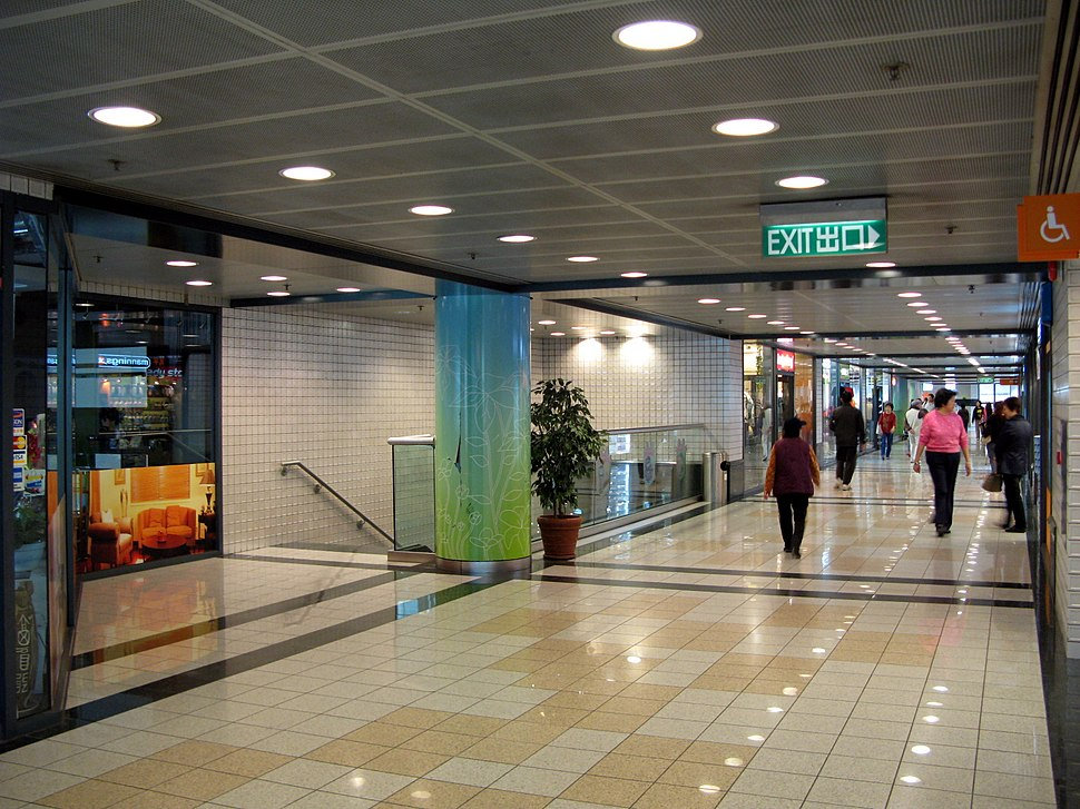 On Ting Estate Shopping Arcade New Wing Level 1 2009