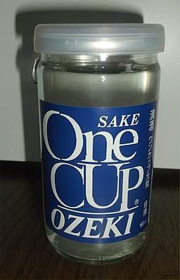 One cup ozeki regular 2014
