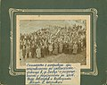 Opening of the Albanian Schools in Debar 1916 - 1918.jpg