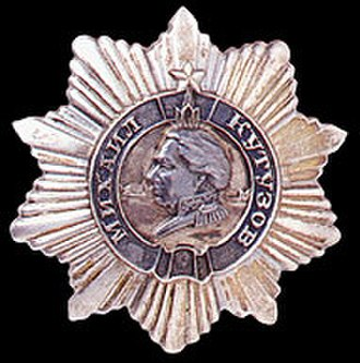 Order of Kutuzov - Image: Order kutuzov 3