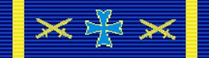 Michael E. Ryan - Image: Order of Aeronautical Merit Grand Cross Chile