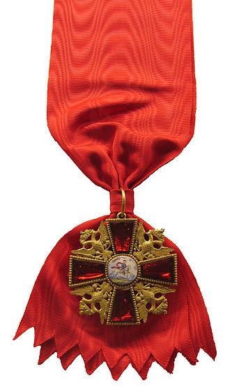 Order of Saint Alexander Nevsky - Image: Order of Saint Alexander Nevsky Insignia