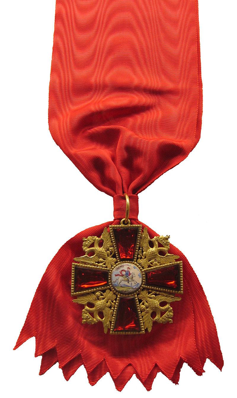 Order of Saint Alexander Nevsky Insignia.jpg