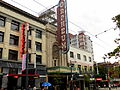 Orpheum Theatre Vancouver 02.JPG