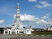Orthodox Monastery, Prokhorovka, Russia.jpg