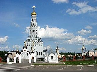 Prokhorovka, Belgorod Oblast - Image: Orthodox Monastery, Prokhorovka, Russia