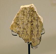 Osso oracolare ritrovato ad Anyang, nello Henan, risalente al 1200 a.C.