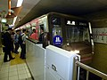 Osaka Subway 25 series 25605F.jpg