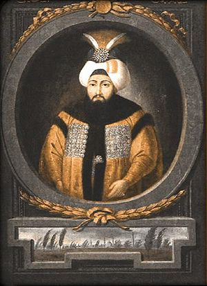 Osman III - Image: Osman III