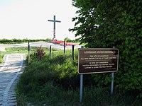 Ovillers-la-Boisselle trou de mine (panneau entrée et croix) 1.jpg
