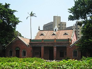 George Leslie Mackay - Original building of the Oxford University College founded by Mackay in Tamsui, Taiwan. Now named Aletheia University, the school administers a museum devoted to Mackay artifacts.