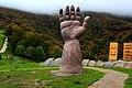PERU-HARRI - panoramio.jpg