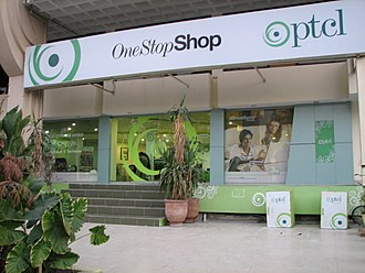 Ptcl - A shop of Pakistan Telecommunication Company Ltd (PTCL) in Islamabad