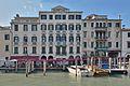 Palazzo Casa Pasquato Consolato Monaco Canal Grande Venezia.jpg