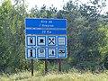 Panneau aire de l'Aveyron 20 km.jpg