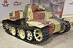 Panzer I Ausf F - Patriot Museum, Kubinka (26555213979).jpg