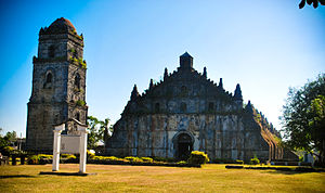 Paoay Church II.jpg