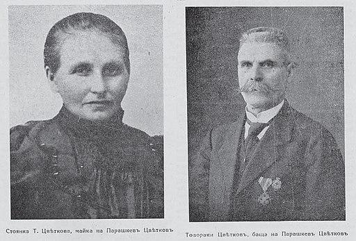 Parashkev Tsvetkov parents