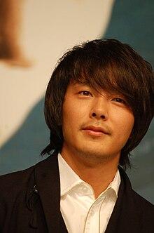 Park Yong Ha Wikidata