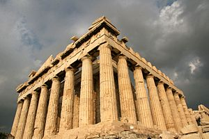 English: This is a full view of the Parthenon,...