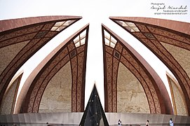 Patels view pakistan monument by amjad miandad.jpg