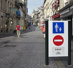 Pedestrian zone cycle access Caen.jpg