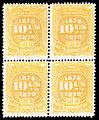Peru 1878-79 Revenue Forbin 54.jpg