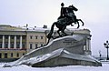 Peter the Great, Leningrad (31239815873).jpg