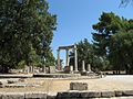 Philippeion, Olympia, Greece1.jpg