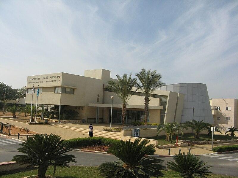 בית מרדכי המרכז למדעים תקשורת וטכנולוגיה