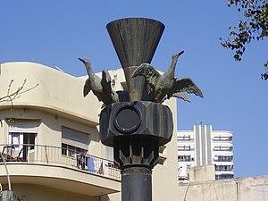Motti Mizrachi - Image: Piki Wiki Israel 19450 quot;Column Screw and Ducksquot; by Motti Mizra