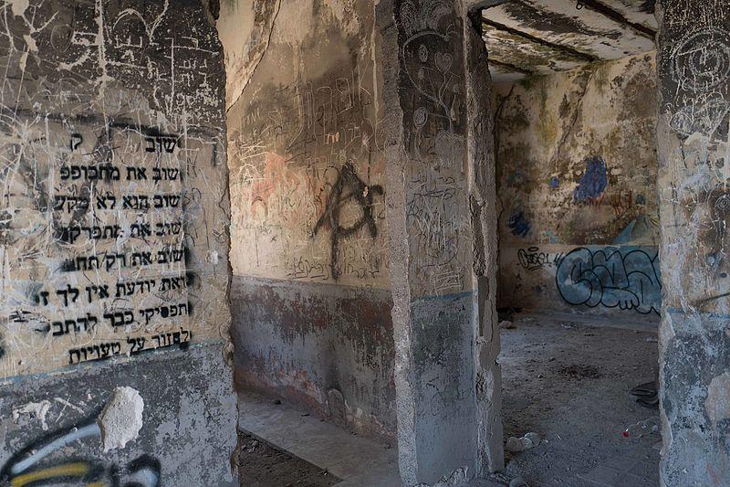 ליפתא - ירושלים